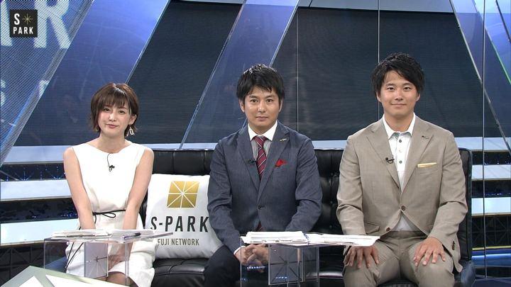 2019年06月09日宮司愛海の画像16枚目
