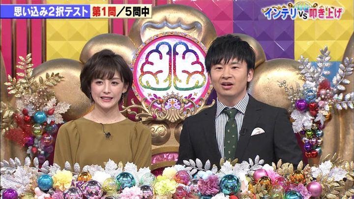 2019年06月11日宮司愛海の画像02枚目