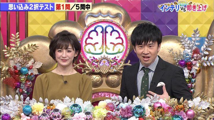 2019年06月11日宮司愛海の画像03枚目