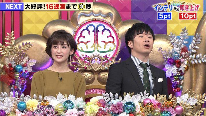 2019年06月11日宮司愛海の画像04枚目
