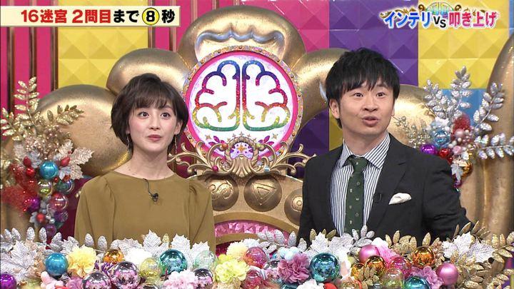 2019年06月11日宮司愛海の画像06枚目