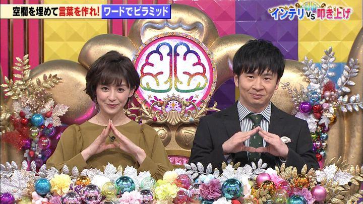 2019年06月11日宮司愛海の画像10枚目