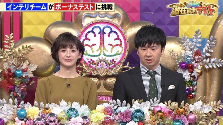 2019年06月11日宮司愛海の画像13枚目