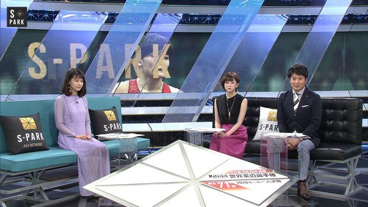 2019年06月15日宮司愛海の画像10枚目