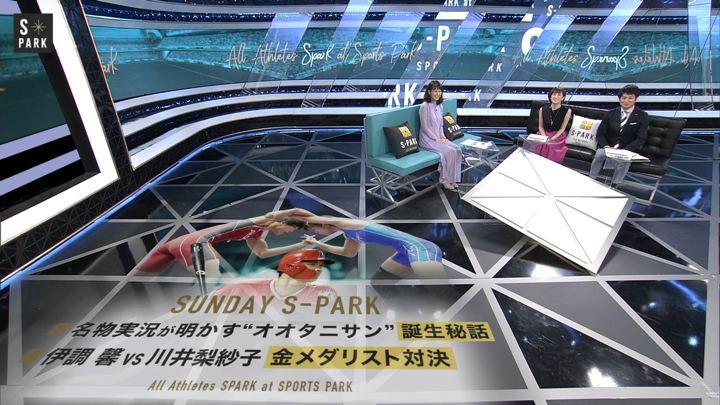 2019年06月15日宮司愛海の画像14枚目