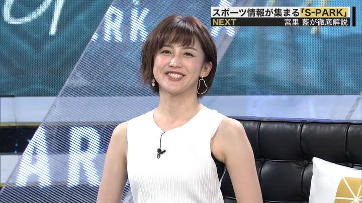 2019年06月16日宮司愛海の画像05枚目