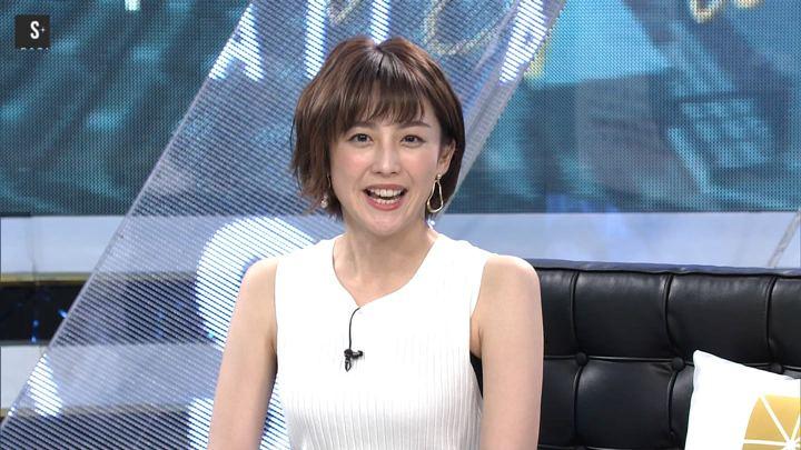 2019年06月16日宮司愛海の画像06枚目