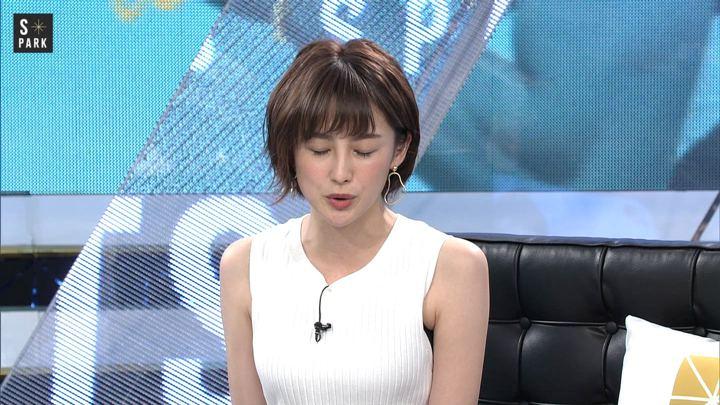 2019年06月16日宮司愛海の画像08枚目