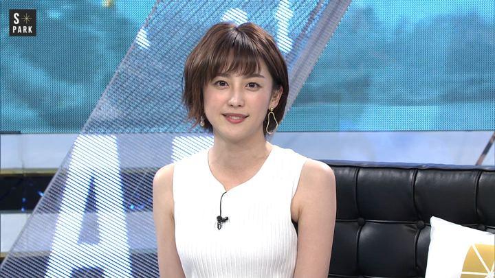 2019年06月16日宮司愛海の画像09枚目