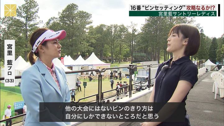 2019年06月16日宮司愛海の画像15枚目
