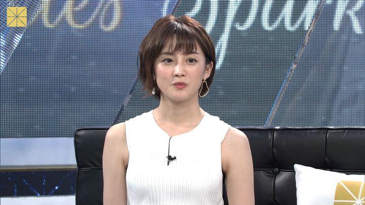 2019年06月16日宮司愛海の画像16枚目