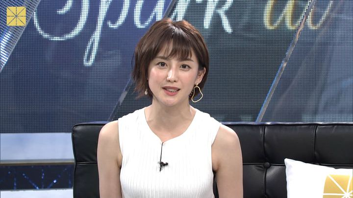 2019年06月16日宮司愛海の画像17枚目