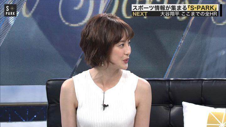 2019年06月16日宮司愛海の画像18枚目