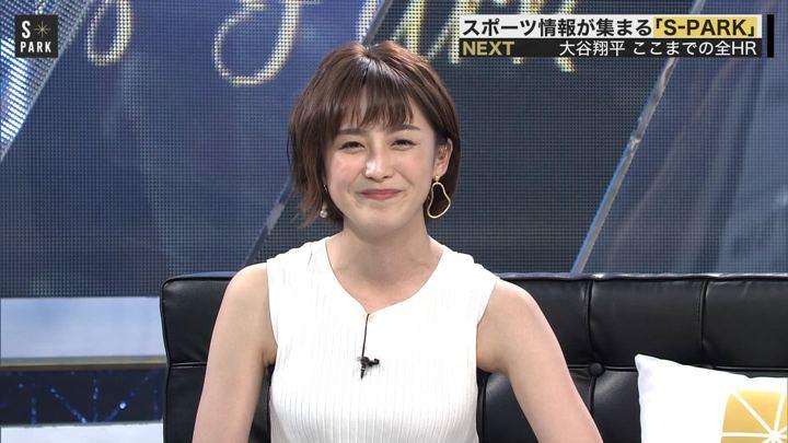 2019年06月16日宮司愛海の画像19枚目