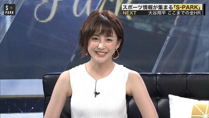 2019年06月16日宮司愛海の画像20枚目