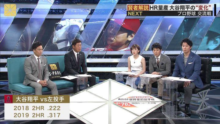 2019年06月16日宮司愛海の画像22枚目