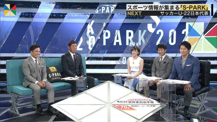 2019年06月16日宮司愛海の画像25枚目