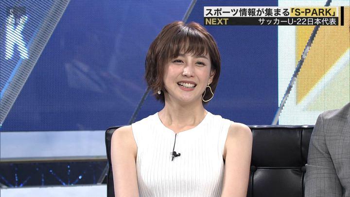2019年06月16日宮司愛海の画像26枚目