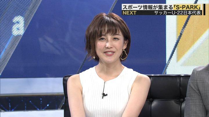 2019年06月16日宮司愛海の画像27枚目