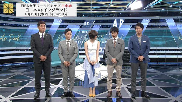 2019年06月16日宮司愛海の画像30枚目