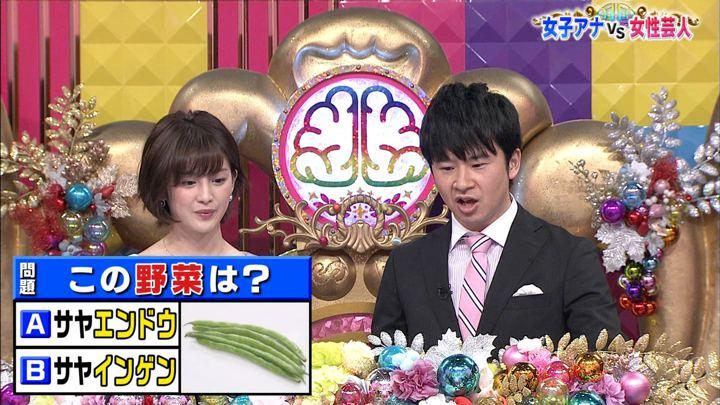2019年06月18日宮司愛海の画像02枚目