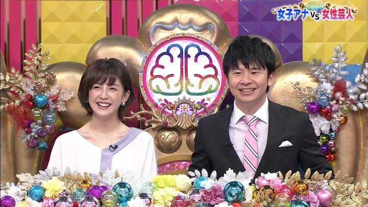2019年06月18日宮司愛海の画像04枚目