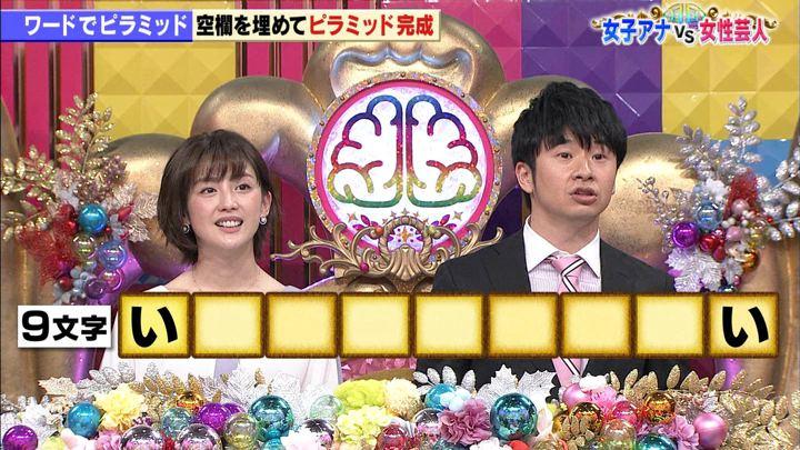 2019年06月18日宮司愛海の画像10枚目