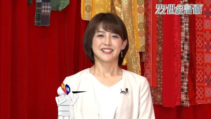 2019年06月21日宮司愛海の画像01枚目