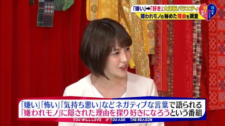 2019年06月21日宮司愛海の画像03枚目