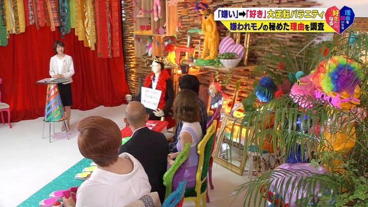 2019年06月21日宮司愛海の画像04枚目
