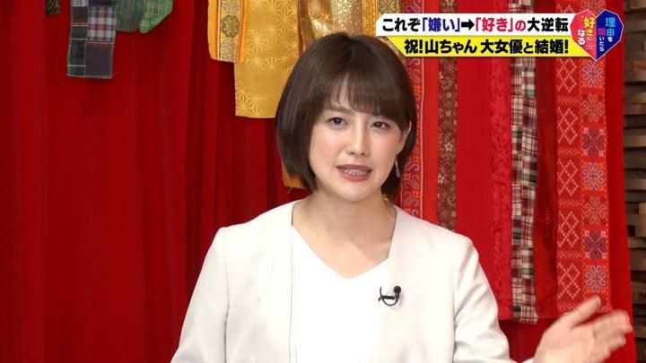 2019年06月21日宮司愛海の画像06枚目