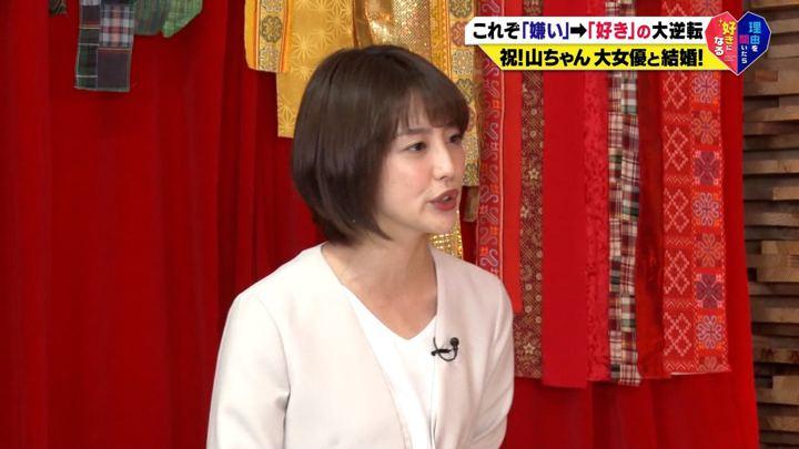 2019年06月21日宮司愛海の画像10枚目