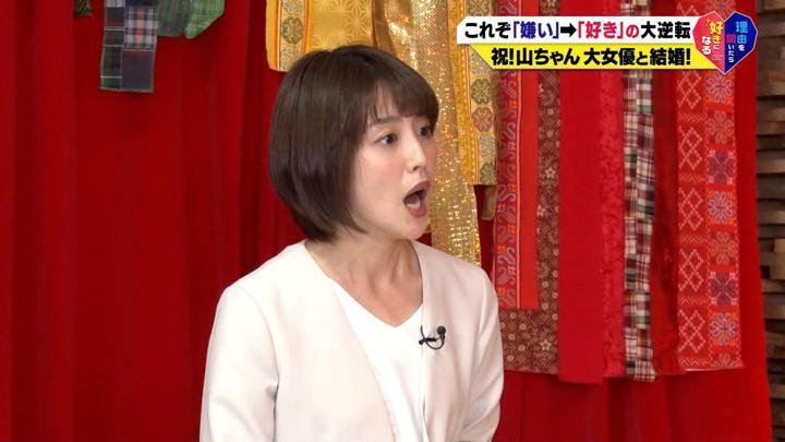 2019年06月21日宮司愛海の画像11枚目
