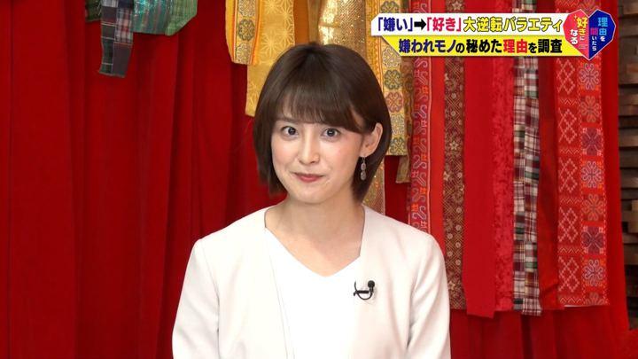 2019年06月21日宮司愛海の画像12枚目