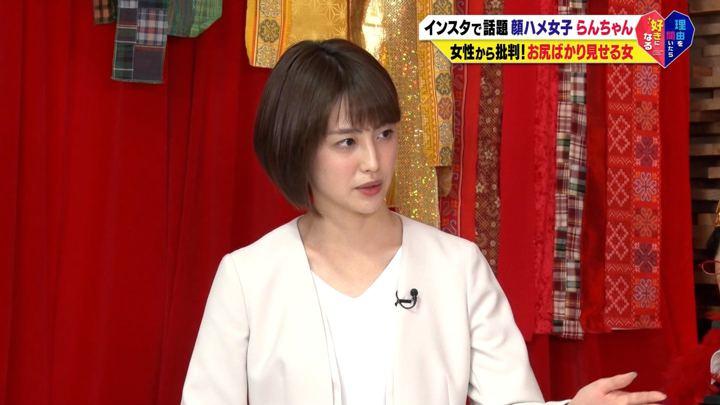 2019年06月21日宮司愛海の画像15枚目