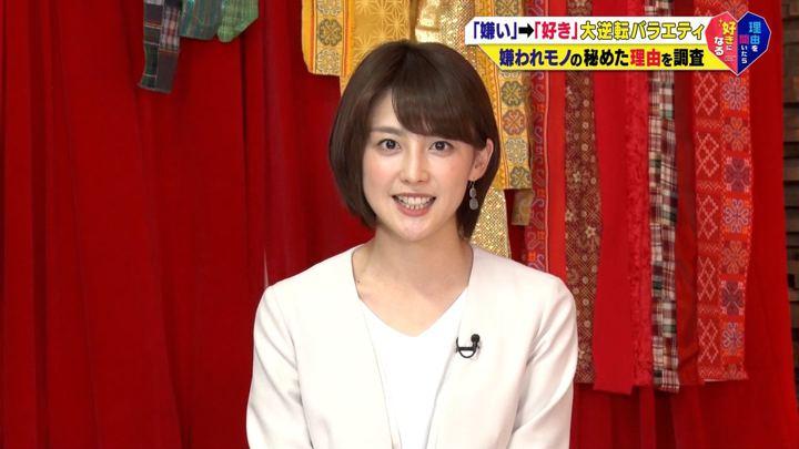 2019年06月21日宮司愛海の画像20枚目