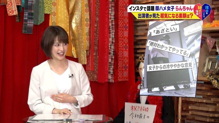 2019年06月21日宮司愛海の画像24枚目