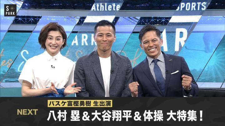 2019年06月23日宮司愛海の画像02枚目
