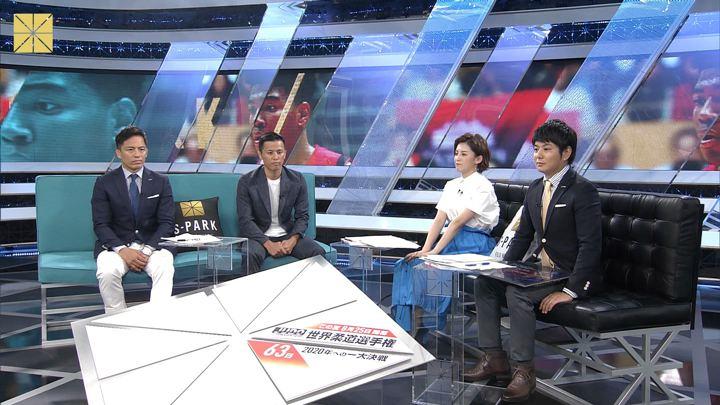 2019年06月23日宮司愛海の画像03枚目