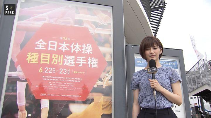 2019年06月23日宮司愛海の画像09枚目