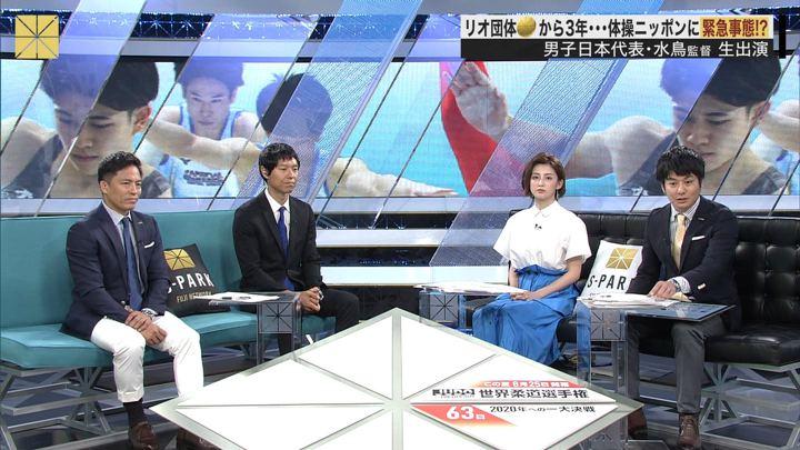 2019年06月23日宮司愛海の画像11枚目