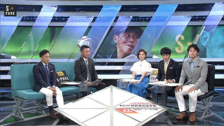 2019年06月23日宮司愛海の画像14枚目