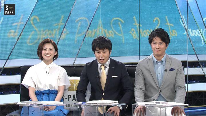 2019年06月23日宮司愛海の画像15枚目