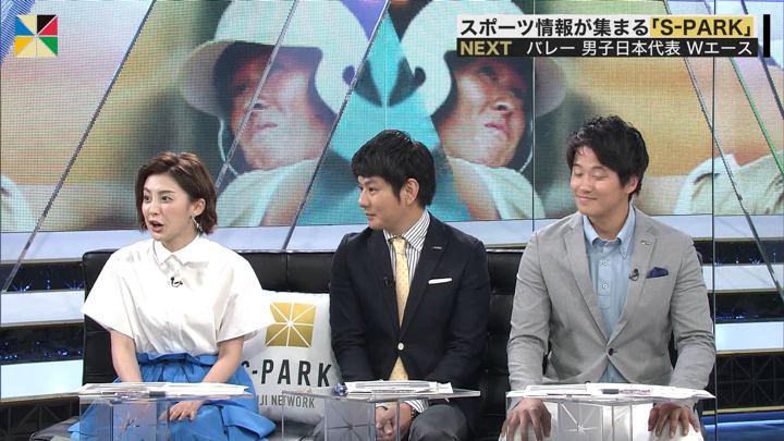 2019年06月23日宮司愛海の画像16枚目