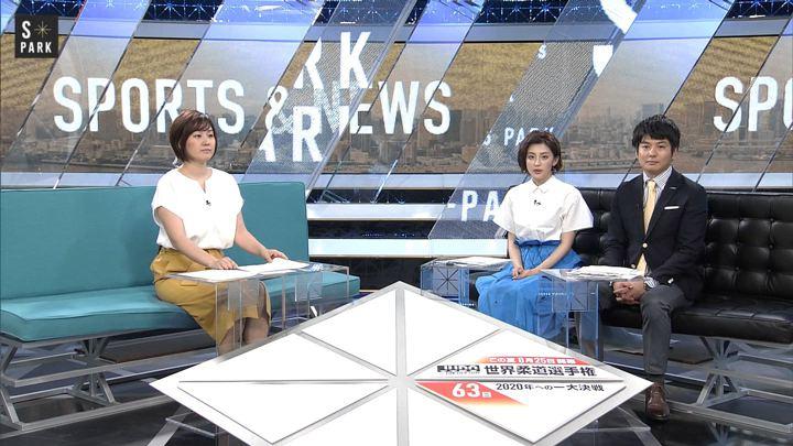 2019年06月23日宮司愛海の画像17枚目