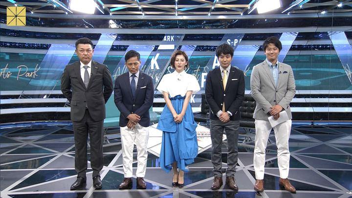 2019年06月23日宮司愛海の画像18枚目
