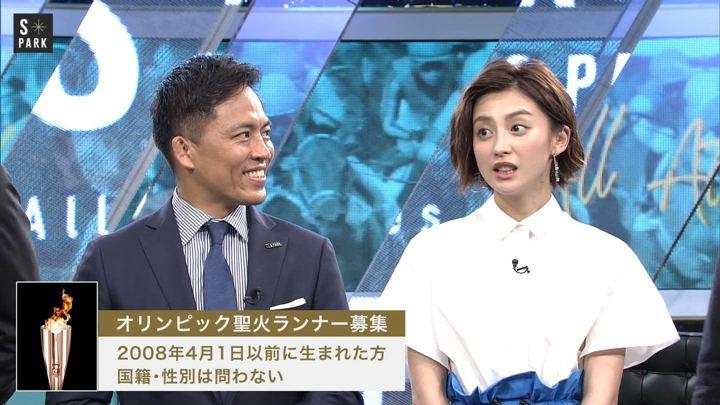 2019年06月23日宮司愛海の画像23枚目