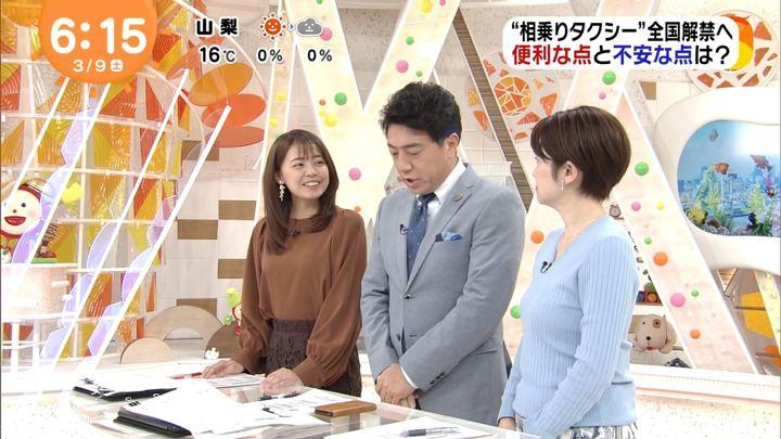 2019年03月09日宮澤智の画像02枚目