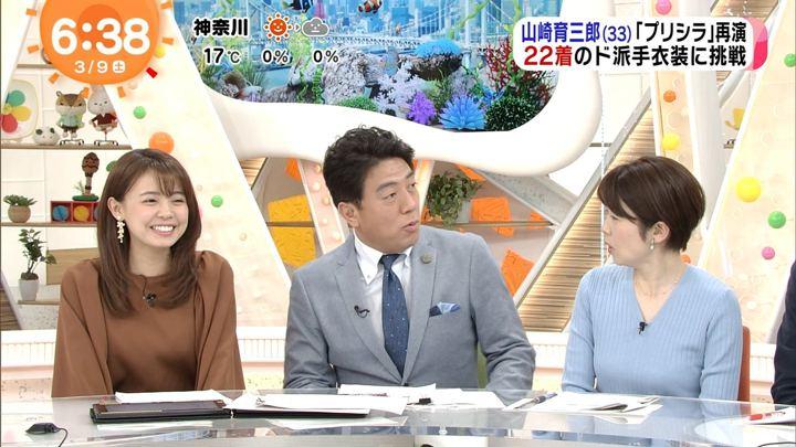 2019年03月09日宮澤智の画像03枚目