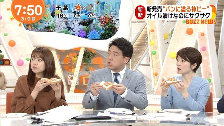 2019年03月09日宮澤智の画像07枚目